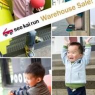See Kai Run's First Ever Warehouse Sale!