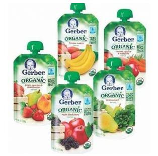 High Value Gerber Baby And Toddler Food Coupons Cheap At Walmart
