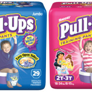 CVS: Huggies and Pampers Diapers Gift Card Deal (Starting 1/13/13)- Print Your Coupons Now!