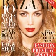 FREE 2 Year Subscription to Harper's Bazaar Magazine