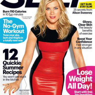 FREE One (1) Year Subscription to Self Magazine- Available Again!