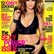 FREE 2 Year Subscription to Cosmopolitan Magazine – Available Again!