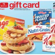 Target:  Kellogg's Cereal Just $.80 Per Box (Thru 1/10/15)