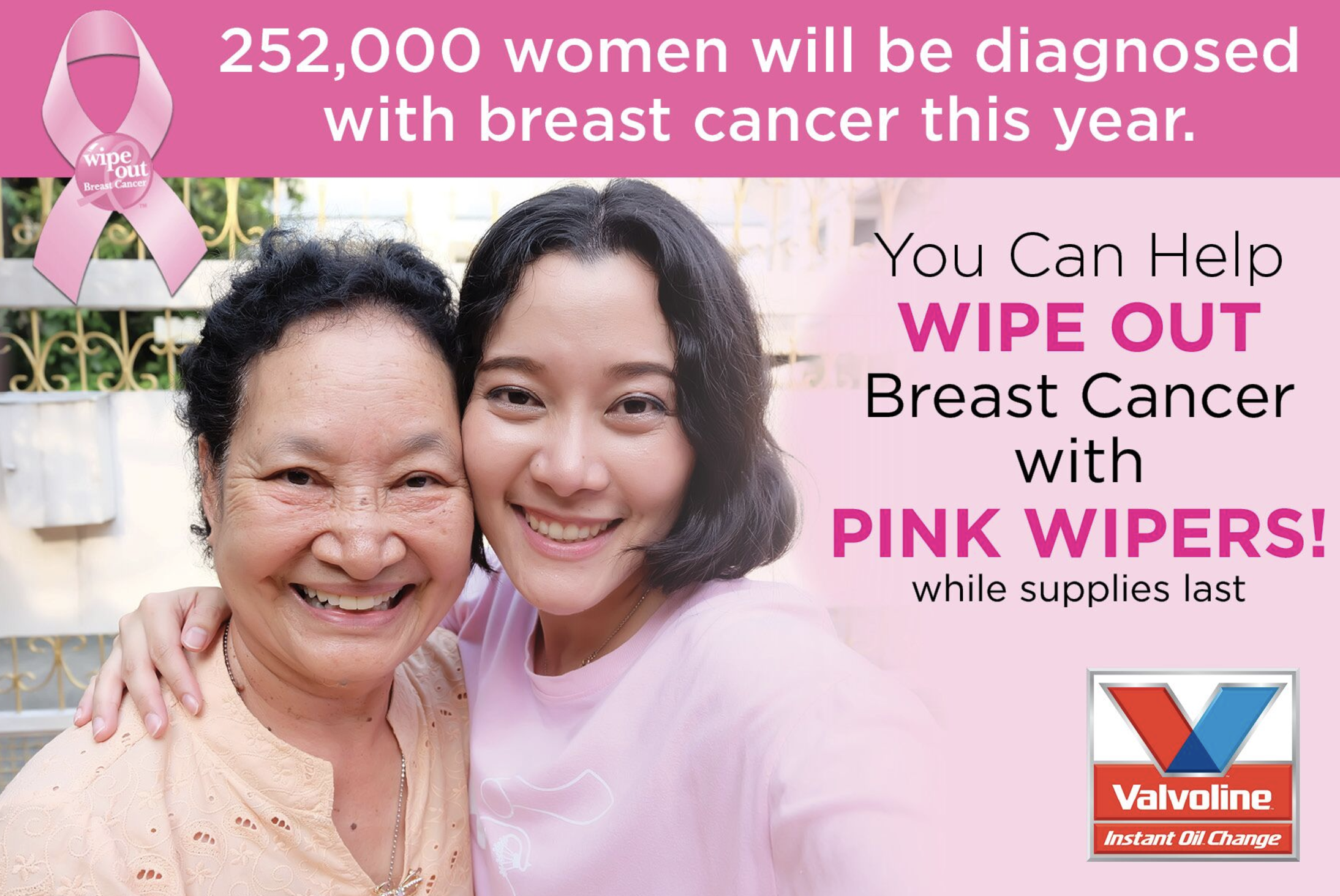 Wipe out breast cancer with AutoTex PINK Windshield Wipers for Breast Cancer Awareness from Valvoline Instant Oil Change!